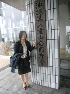 沖縄県八重山合同庁舎.jpg
